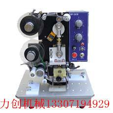 武漢生產日期-保質期-有效期小型自動打碼機