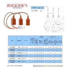 DCB系列宝发生产过电压保护器DCB-Z-10.5