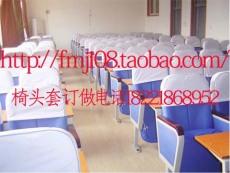 西藏拉薩禮堂汽車廣告椅頭套專業定做椅頭套