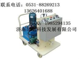 液壓系統蓄能器充氮車
