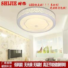 批發LED水晶吸頂燈具 現代簡約客廳燈臥室燈
