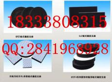 陽泉GYZ板式橋梁橡膠支座生產廠家報價