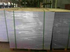 廠家直供原漿高松輕型紙 再生雙膠冥幣紙