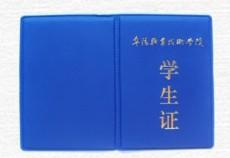 會員證制作 訂做證書 封皮制作證書廠家