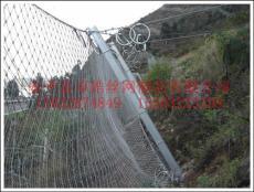 被動防護網 菱形被動防護網 環形網 環形被