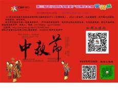 2015第三屆武漢國際孕嬰童產品博覽會