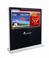 展露供应上海江苏55寸落地横屏液晶广告机