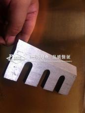 塑料粉碎機刀片 塑料粉碎機刀 塑料機刀片