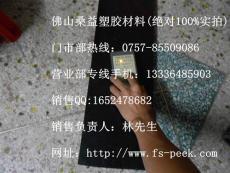 防靜電UPE板 20/25mm厚 進口防靜電UPE板