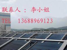 東莞真空管太陽能熱水器