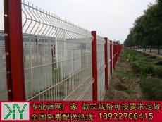 樂東圈地護欄網/瓊海護欄網規格場地隔離