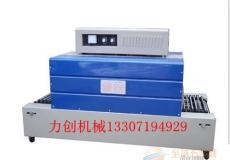 武漢廠家直銷收縮膜包裝機 小型熱收縮膜機