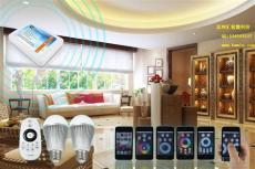 優勢供應2.4G+wifi無極調光調色溫方案