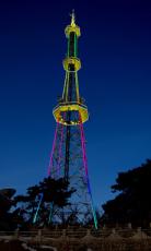 廣播電視塔 微波塔 調頻發射塔 鐵塔