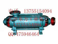 D450-60*9 D450-60*10 卧式多级离心泵