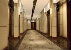 天津宾馆地毯