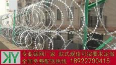 广州刺网厂专供三亚刀片刺网 崇左刀片刺网
