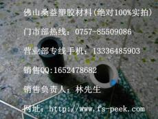 聚醚醚酮管 - 黑色PEK管 + 聚醚醚酮管