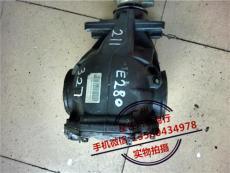 广州奔驰211差数器3.27后差速器总成拆车件