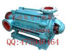 MD280-65*2.3.4矿用耐磨多级离心泵价格