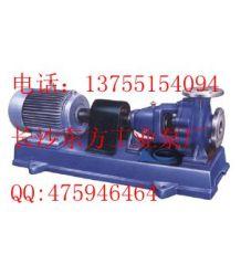 IH不锈钢耐腐蚀化工离心泵