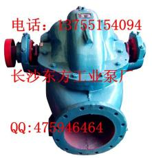SA型中开泵 双吸离心泵