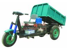 1.5t礦用翻斗車1.5噸三輪電動翻斗車電瓶車