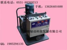 制氮机用电动充氮增压机