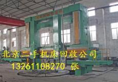 北京二手机床回收 天津旧机床回收 磨床