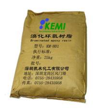 溴化環氧樹脂