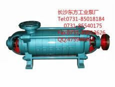 D6-25-12臥式多級泵水泵 D6-25-12長沙東方