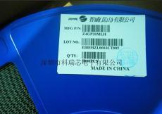 供應智威2A超薄橋堆Z4GP20MLH Z4GP20價格