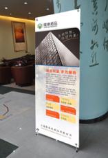上海专业设计 高档 易拉宝 广告印刷