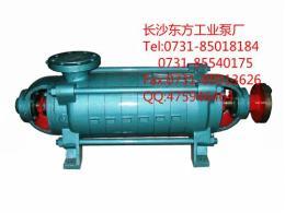 D46-50*5 D46-50*5多级泵 D46-50*5多级离心泵