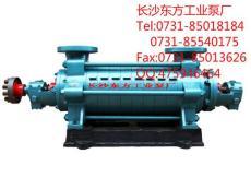 长期供应DG155-67锅炉给水泵