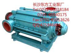 100D16多级离心泵