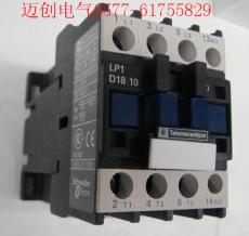LP1-D1810直流接觸器