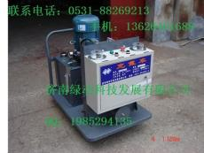 绿动牌大功率气弹簧电动充氮车 充氮车价格