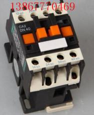 施耐德中间继电器CA2-DN40