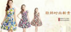 韩版女装生产批发
