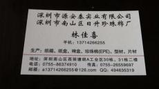 深圳南山纸箱厂