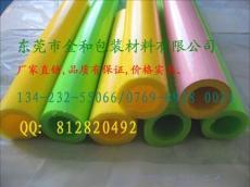 深圳葵涌珍珠棉棒材 东莞金和包装厂家直销