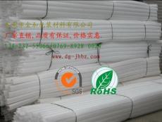 深圳大鹏泡棉护角厂家 东莞金和包装厂