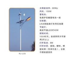 湖南太阳能路灯