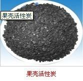鄭州活性炭廠家 果殼活性炭在廢水處理中的