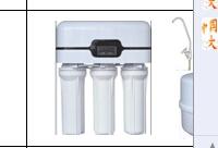 天津天一凈源廚式家用純水機