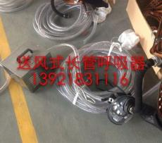 A1020電動送風長管呼吸器