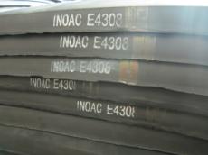进口INOAC无卤EPDM橡胶