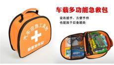 白溝箱包生產廠家定制家用急救包 應急包
