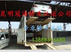 小轿车托运公司昆明到富阳轿车专线托运公司